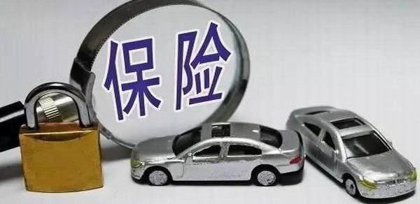 车险报案,这八种情况下,话说错了,保险一分不赔!-郧阳涛哥博客