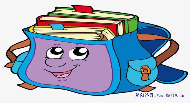 作文《我的书包》一年级